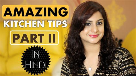 kitchen tips in hindi useful kitchen tips and tricks in hindi cooking