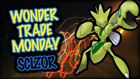 Wonder Trade Giveaway - pokemon wonder trade monday shiny scizor giveaway clip60
