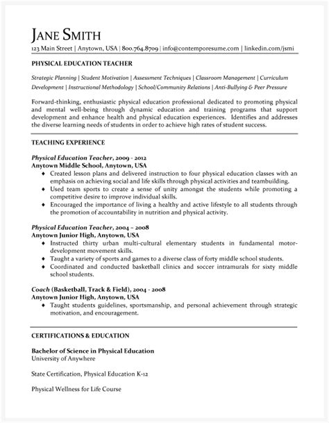 sample cover letter for physical education position eursto com