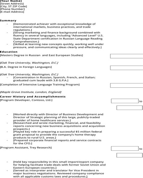 Emphasis 1 Resume Template by Functional Resume With Education Emphasis For