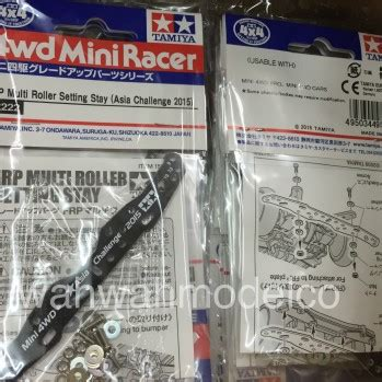 Tamiya 95258 Hg Carbon Multi Roller Setting Stay 3mm 1 mini 4wd upgrade parts archives wah wah model shop