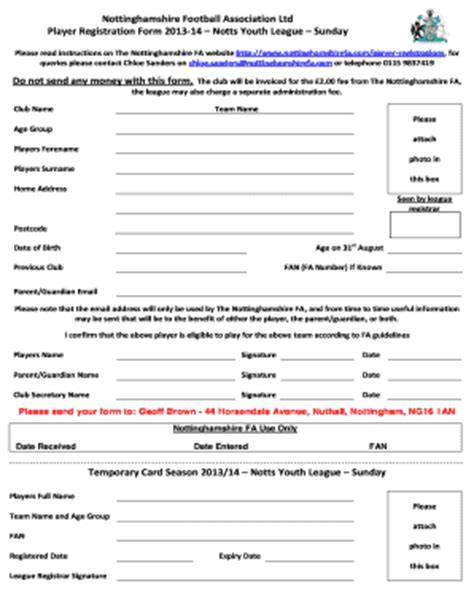 football registration form template football player cv forms and templates fillable