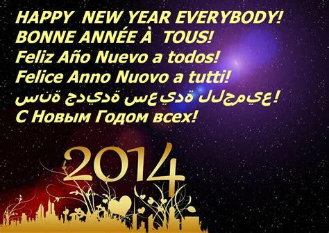 what is a happy l 2014 bonne ann 233 e happy new year feliz ano nuevo
