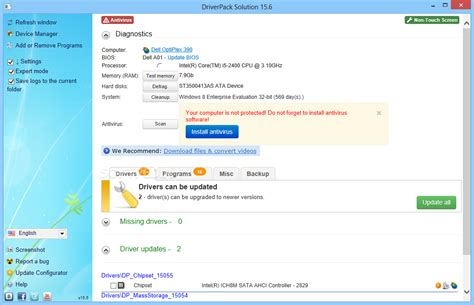 driver pack download driverpack solution 17 7 73 6