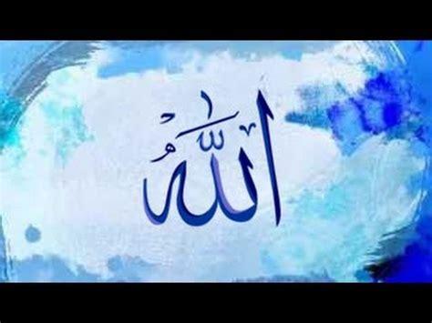 Batu Motif Pamor Tulisan Arab gempar batu akik limau manis bermotif kaligrafi arab
