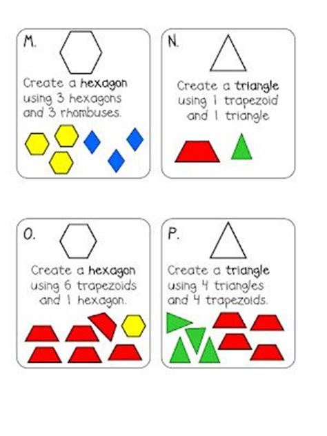 pattern powerpoint kindergarten first grade shape task cards common core composite shapes