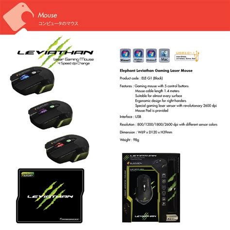 Mouse Gaming Dengan Terjangkau denscool s review elephant leviathan gaming mouse
