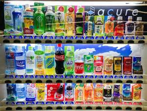 japanese vending machine used vending machines in japan why so japan