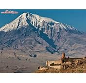 Monte Ararat Turchia A Dire Il Vero Questo Non Sarebbe