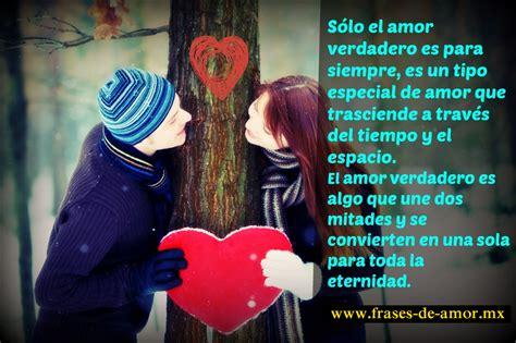 imagenes de amor verdadero y para siempre te amo y quiero estar junto a ti siempre