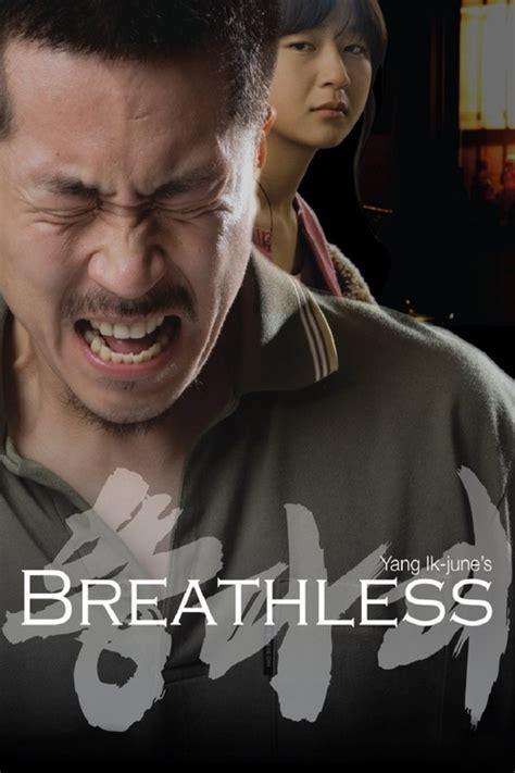 Breathless 2008 Film Breathless 2008 The Movie Database Tmdb