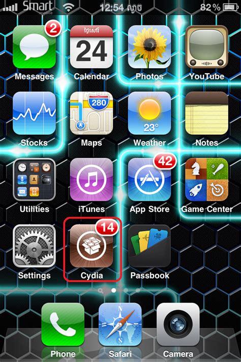 iphone themes color jailbreak tweaks zone how to change slide to unlock text
