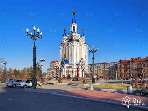 Apartment Khabarovsk Russia Europe khabarovsk rentals for your vacations with iha direct