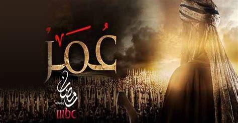 film omar ibn el khattab mramdhen 2 0 serie omar ibn el khattab 1 232 res impressions