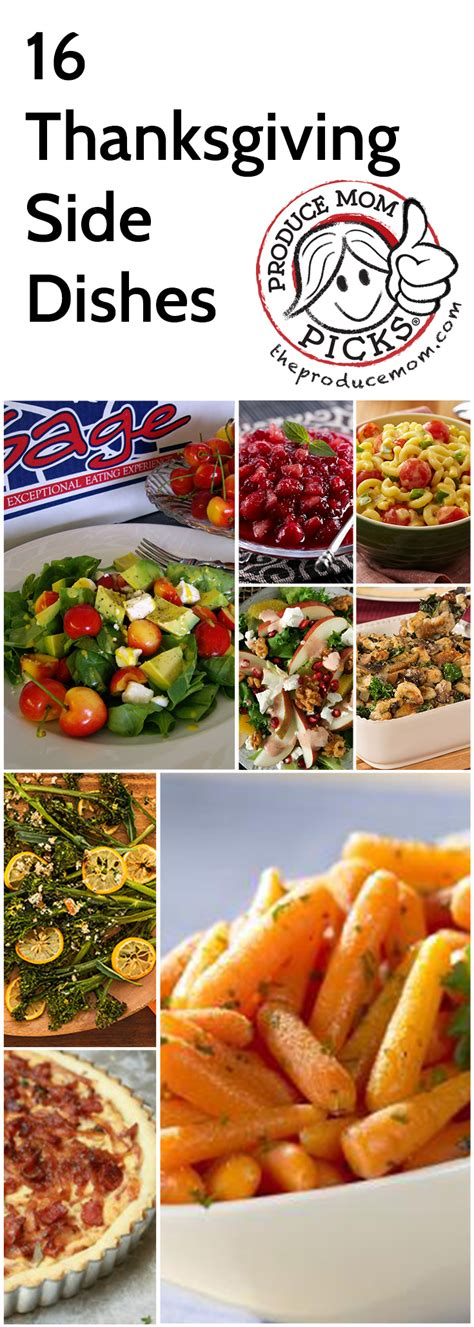 16 thanksgiving side dishes produce mom picks the produce mom