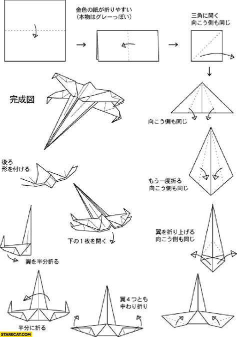 origami how to make build paper x wing wars