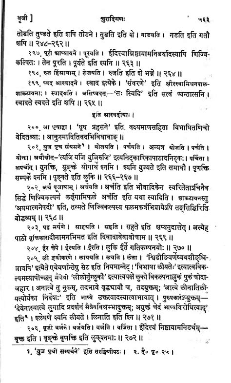 Essay On Mango Tree In Telugu by Mango Tree Information In Marathi Font Theleaf Co