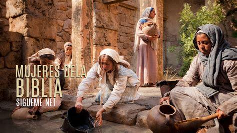 hombres importantes de la biblia mujeres de la biblia mujeres del antiguo y nuevo testamento