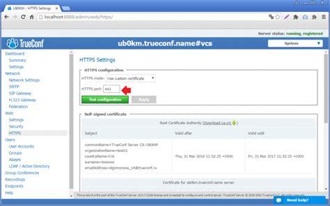 how to configure https in trueconf server