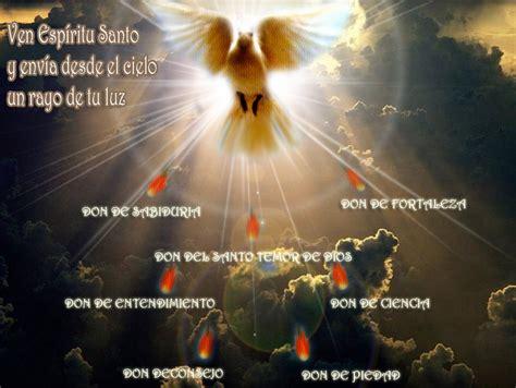 imagenes de hijos espirituales dones del esp 237 ritu santo parroquia leones gabitos