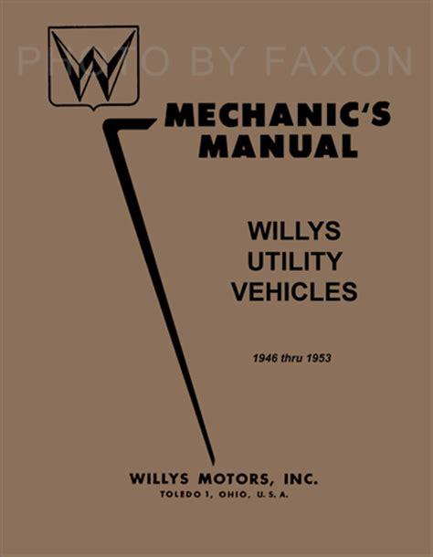 willys repair shop manual reprint jeepster cj