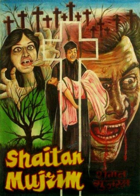 film india horror bollywood horror shaitan mujrim b foreign horror posters