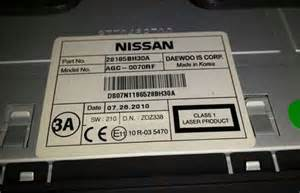i i nissan qashqai 2010 acenta and my battery went fixya