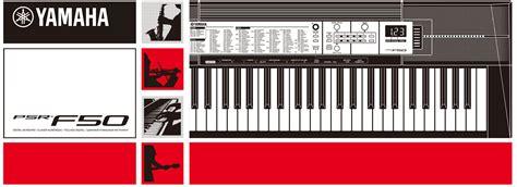 Dan Spesifikasi Keyboard Yamaha F50 yamaha psr f50 promusic