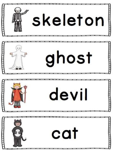 Halloween Writing Themes | freebie halloween costume words for your word wall