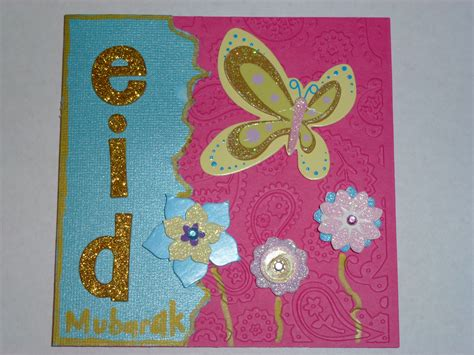 Eid Cards Designs For Children ramadan eid crafts ideas muslim learning garden page 2