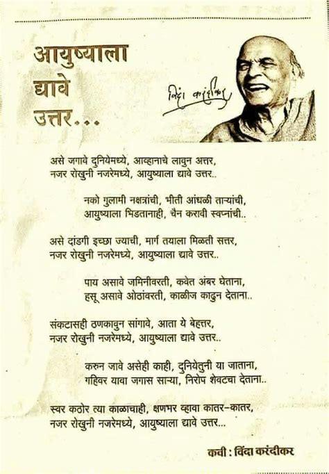 janabai biography in hindi 143 best literature images on pinterest literature