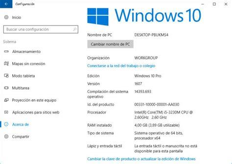 imagenes sistema windows 10 c 243 mo saber toda la informaci 243 n del sistema y recursos de