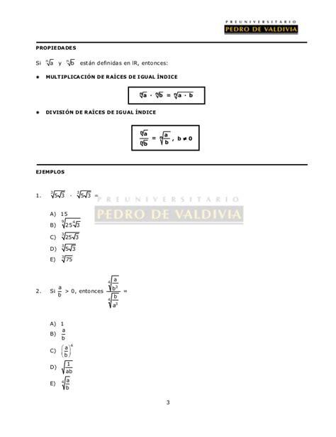 raiz cuadrada de 50 50 ra 237 ces y funci 243 n ra 237 z cuadrada