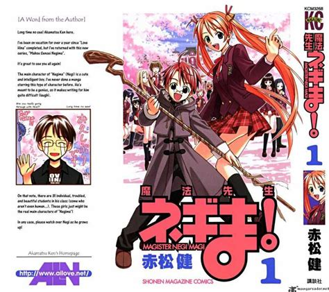 mahou sensei negima top 10 best of all time and best new for 2016