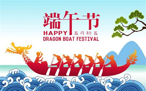 dragon boat festival in china 2017 dragon boat festival 2017 petrex gmbh