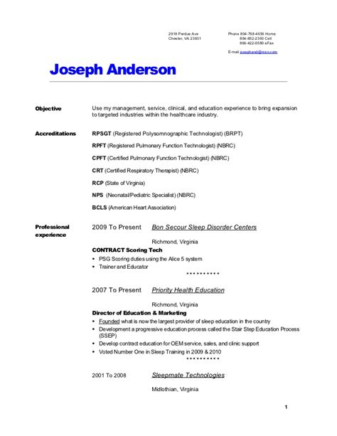 Resume Job Duties Examples by Example Resume Example Cover Letter Resume Rpsgt