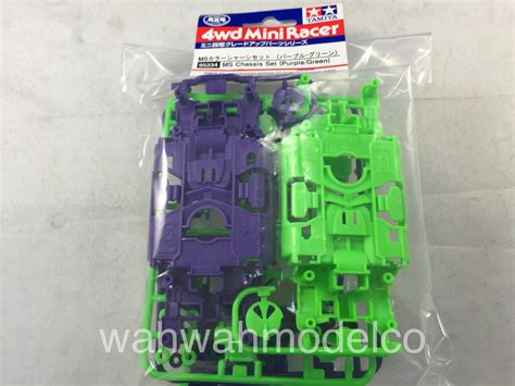 Tamiya Mini 4wd Jr Ms Chassis tamiya 95234 mini 4wd jr ms chassis set purple green wah wah model shop
