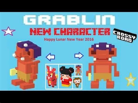 new year characters crossy road grabl箘n unlock crossy road new year update