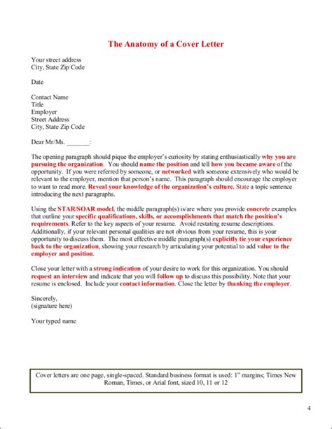 essential elements cover letter samples