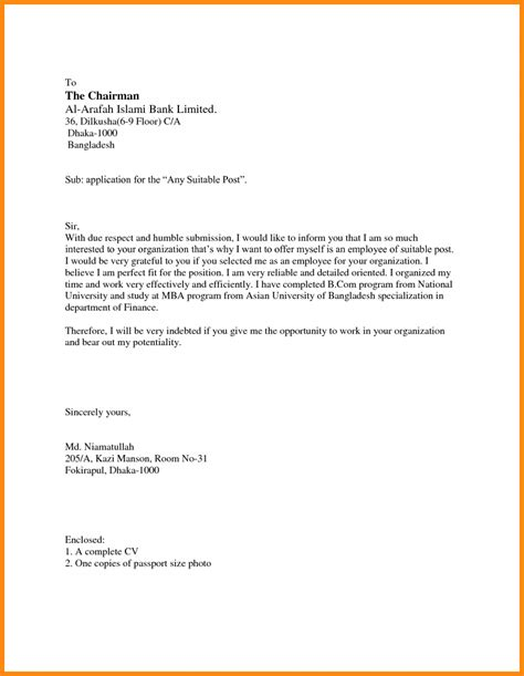 Sle Resume Cover Letter For It Position application letter sle for any position 28 images 8