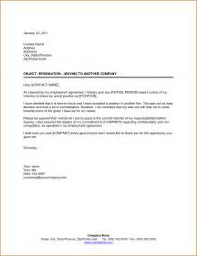 resignation letter how to write resignation letter to a