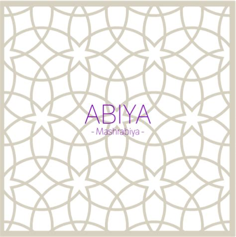 pattern metal png arabic abiya mashrabiya fretwork jali and decorative