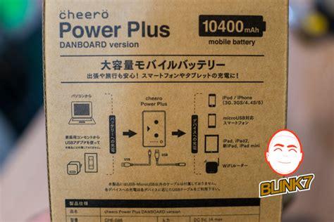Sale Danboard Power Bank Power Bank Danboard ราคา power bank cheero danboard version ของแท จากญ ป น