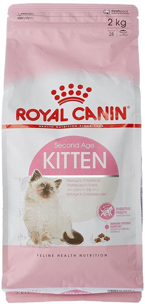 Royal Canin Kitten 2 Kg royal canin 55101 kitten 2 kg katzenfutter ebay