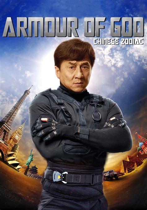 film chinese zodiac streaming chinese zodiac movie fanart fanart tv