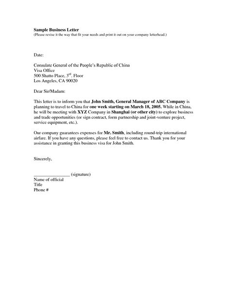 Business Letter Template Word simple and easy to use business letter sles vlcpeque
