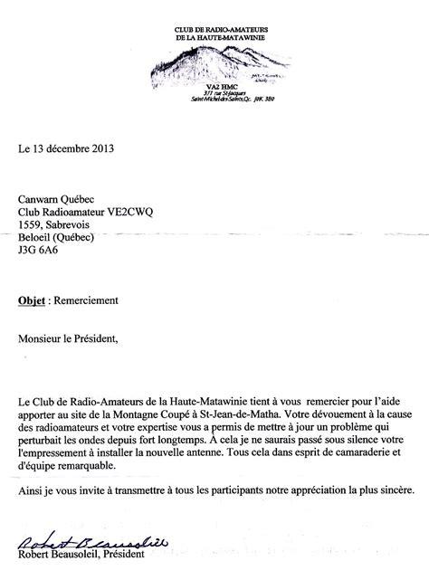 Lettre De Remerciement Naissance 59 Remerciements Commandite Baja Labo Circuits 100 Lettre Remerciements Carte De