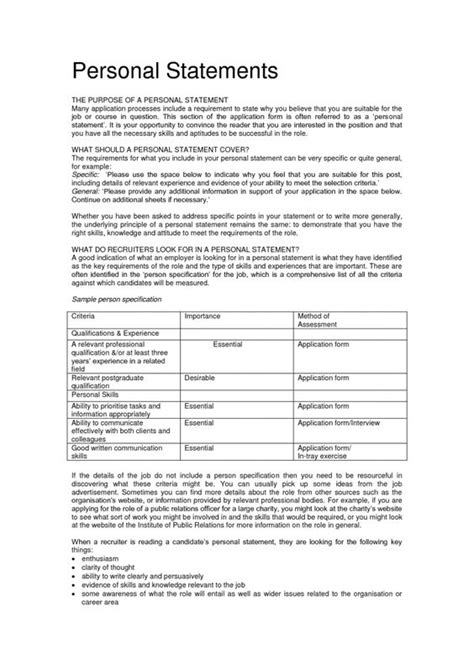 templates of cv personal statements this is appropriate resume personal statement exles