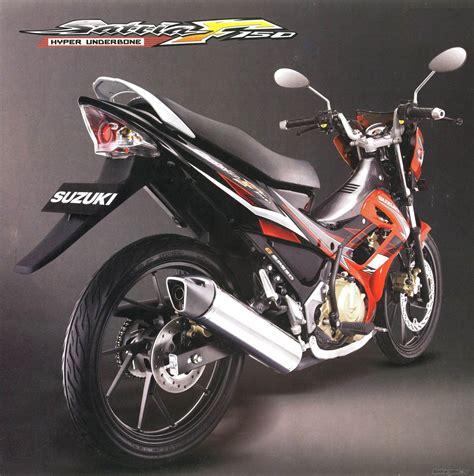 2010 suzuki satria f 150 picture 2483354
