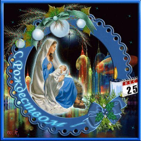 imagenes graciosas de navidad con movimiento imagenes para navidad con movimiento gifs quotes